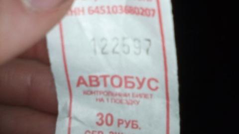 Плата за проезд в общественном транспорте может подняться до 30 рублей