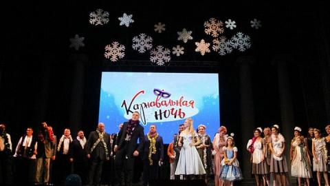 В Саратове состоялась премьера десятого юбилейного спектакля «Карнавальная ночь!»
