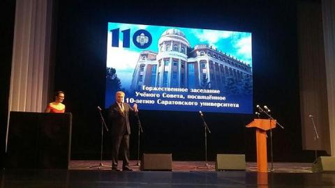 Володин предложил создать научный центр на базе СГУ и медуниверситета