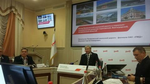 ПривЖД: жителей округа ждут новые вагоны и мост через Волгу