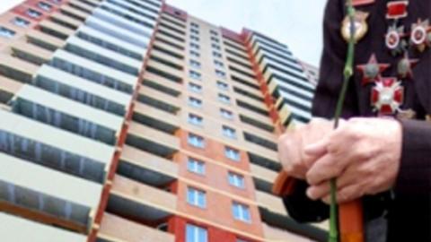 Прокуратура помогла вдове ветерана получить шанс приобрести жилье