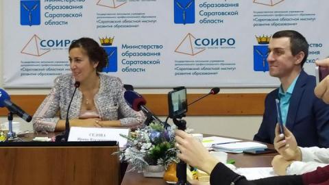 Саратовские школьники поборются за миллион рублей