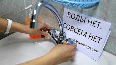 В самом центре Саратова отключили воду