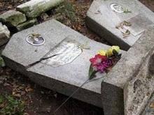 В Аткарске ищут осквернителей могил