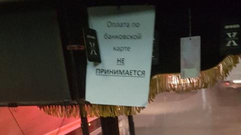 Водители саратовских автобусов отказываются соблюдать закон