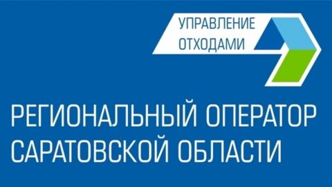 Контакт-центр Регоператора будет работать в праздничные дни