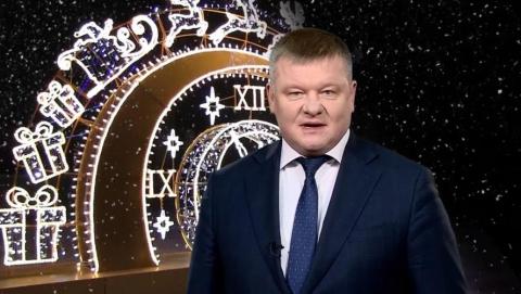 Исаев поздравил саратовцев с Новым годом и Рождеством | Видео