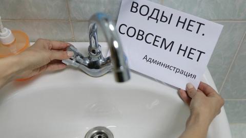 Отключение воды в трех районах Саратова