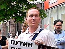 """Задержанный на митинге """"Узников Болотной"""" активист Шаповалов получил сутки ареста"""