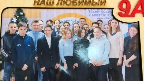 Школа в Петровске прославилась благодаря «Союзу спасения»