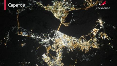 Саратов сфотографировали из космоса