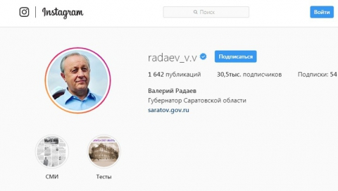 Валерий Радаев признан одним из самых непопулярных губернаторов в Instagram
