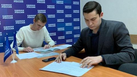 Участник модуля «Политический лидер» решил участвовать в предварительном голосовании «Единой России»