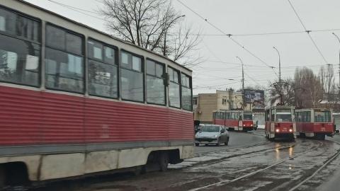 Массовая остановка трамваев в Кировском районе
