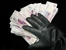 Банковский мошенник получил условное наказание