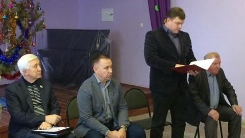 Интересы трудового коллектива завода в Горном будут защищены