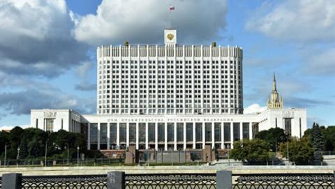 В сети появилась вакансия Председателя Правительства Российской Федерации