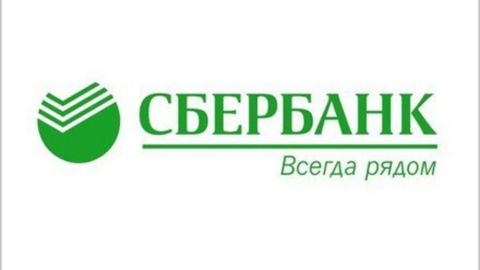 Поволжский банк Сбербанка представил «Накопительный счет+» с повышенной процентной ставкой