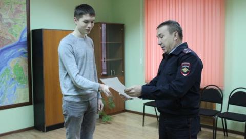 Брат погибшего полицейского стал стажером УМВД