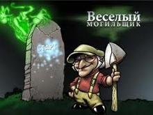 Саратовский могильщик украл бутылку пива в соседнем регионе