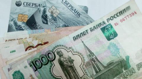 Минимальная зарплата в Саратовской области повышена до 12 тысяч 615 рублей