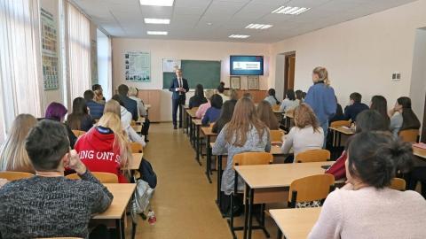 В Саратовском социально-экономическом институте РЭУ прошла лекция Сбербанка