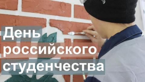 Ирина Седова: Саратов всегда называли студенческим регионом