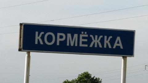 В селе Кормежка отремонтируют Дом культуры