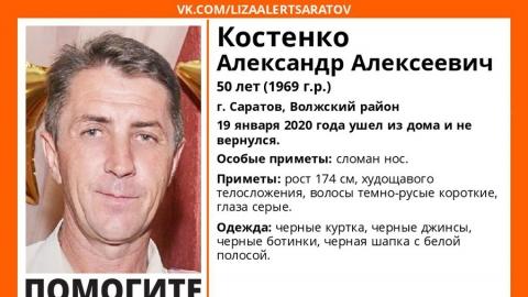 Пропал житель Волжского района со сломанным носом