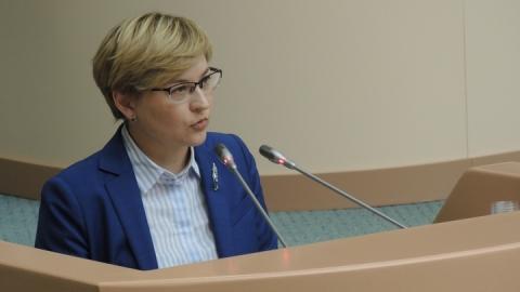 Людмила Бокова назначена замминистра