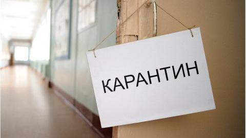 Карантин в саратовских школах продлили до 10 февраля