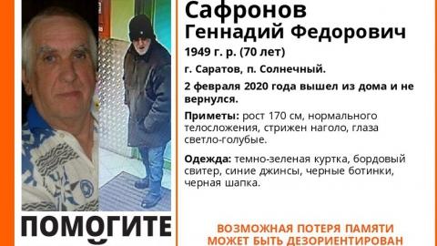Дезориентированный пенсионер пропал в Солнечном
