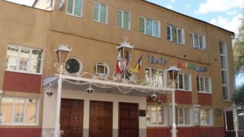 Театр оперетты покупает сценический экран за 3,7 миллиона рублей