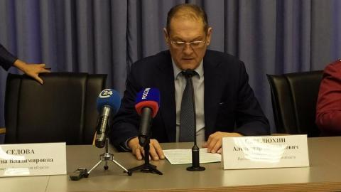 Саратовское правительство наконец-то готово стать прозрачным
