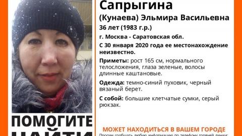 Женщина пропала по дороге из Москвы в Саратов
