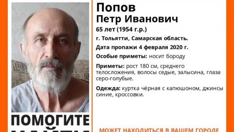Пожилого жителя Тольятти ищут в Саратовской области