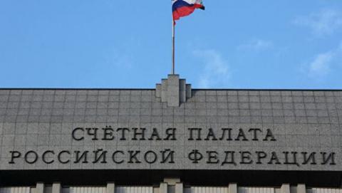 Счетная палата РФ проверит два объекта в Саратовской области