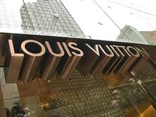 """В """"Триумф-Молле"""" продавали ненастоящий Louis Vuitton"""