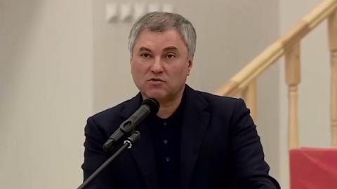Вячеслав Володин анонсировал международный конкурс для развития Саратова