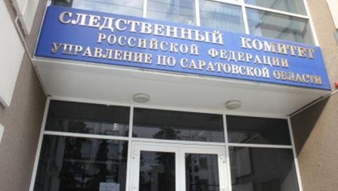 Балашовская мировая судья обвиняется в получении 16 взяток