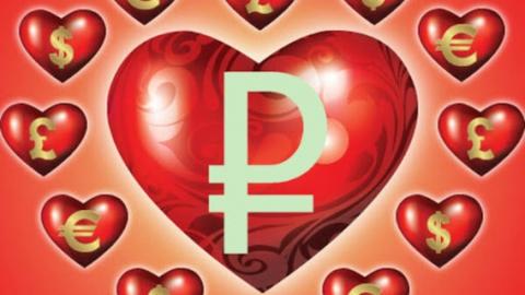 Рецидивист на День влюбленных прогулял около 125 тысяч рублей