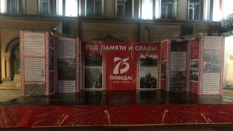 Саратовские бюджетники принудительно «радуются жизни» в «Час Памяти и Славы»
