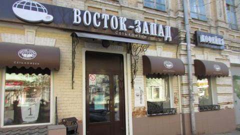 В центре Саратова загорелась кофейня