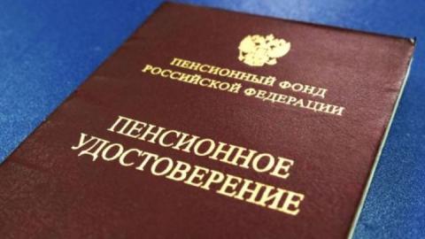 В Саратовской области стало больше граждан, получающих социальную доплату к пенсии