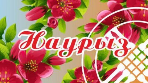 Тюркский праздник обойдется бюджету в 250 тысяч рублей
