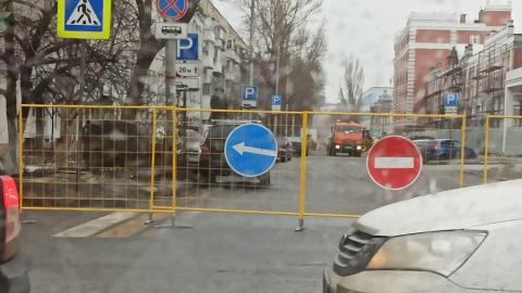 Перекрыта улица Степана Разина