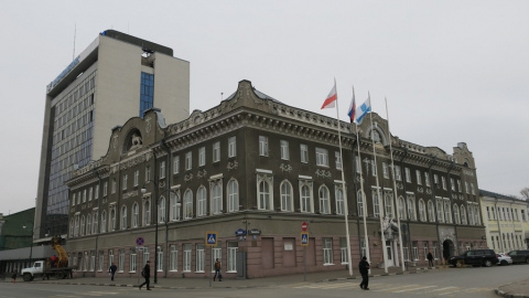 Самореклама городской администрации обойдется бюджету в 1,5 миллиона
