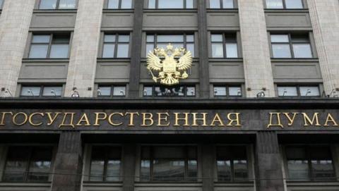 Закон о городах трудовой доблести принят Госдумой