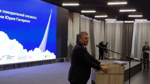 «Парк покорителей космоса» начнут строить в День космонавтики
