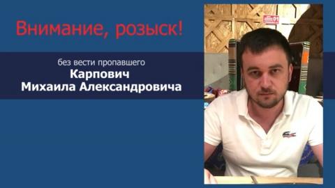 Полиция просит помочь найти пропавшего Саратовца|Видео